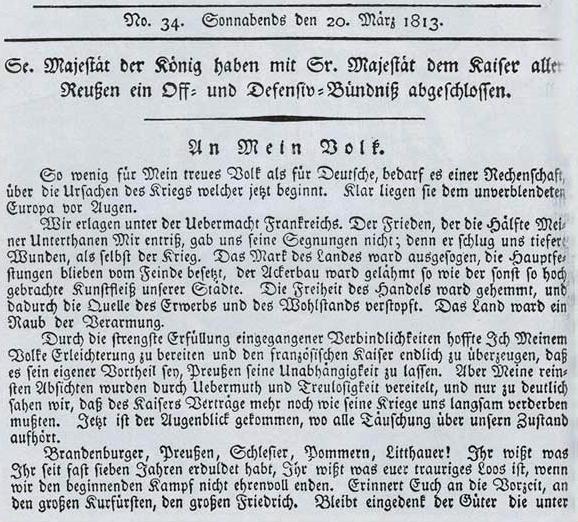 An_mein_Volk_1813